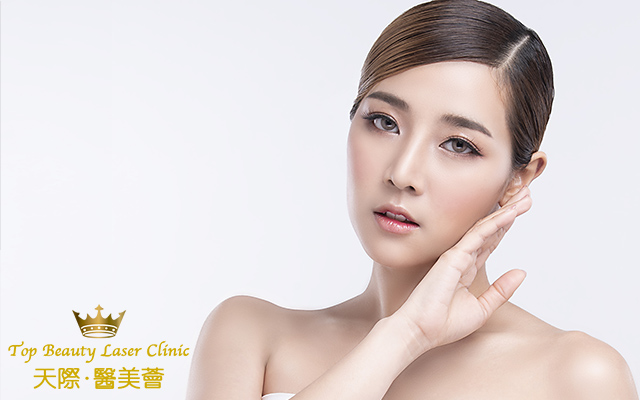Cover Image of Top Beauty Laser Clinic